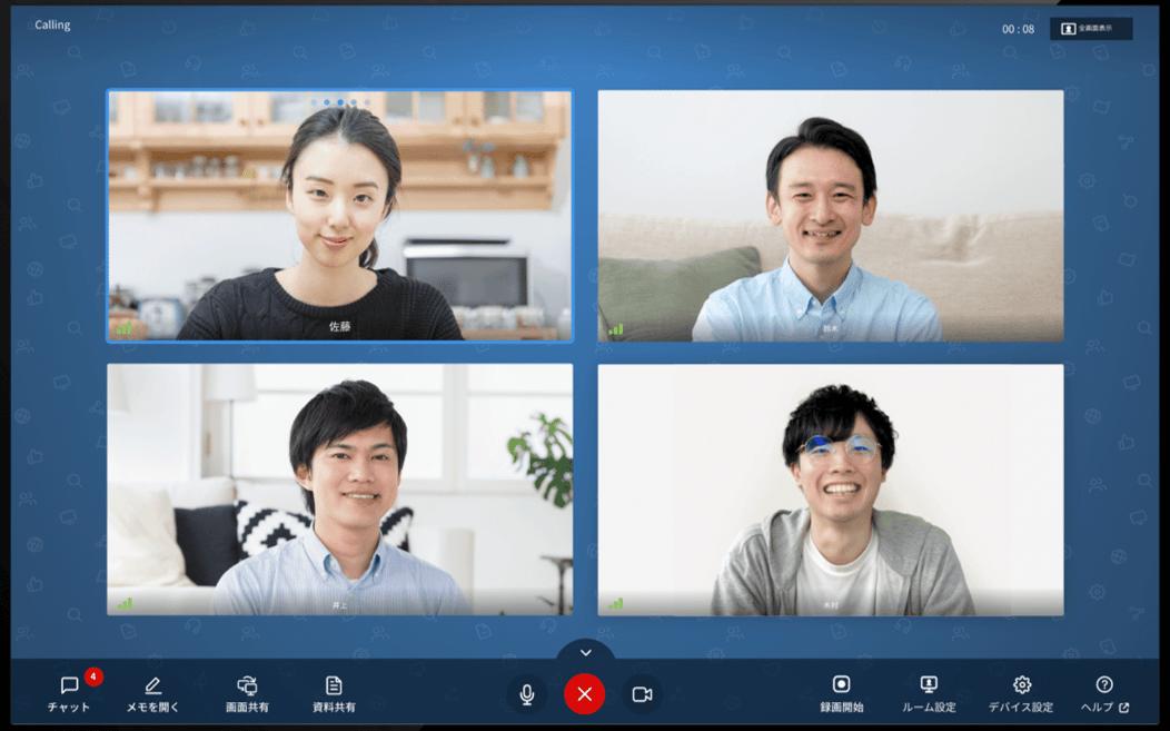 Web会議の画面