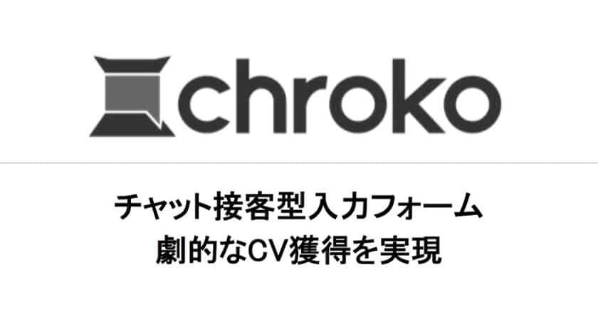 chroko
